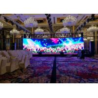 Buy cheap Full Color concert Indoor P4 led screen cabinet ,led display cabinet from wholesalers