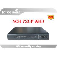China OEM Security AHD CCTV DVR 4Ch RS485 PTZ Control 1280 X 720 Recording wholesale