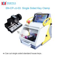 Buy cheap Import Dual Purpose Defu Computerized Key Cutting Machine 12v from wholesalers