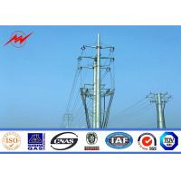 China 12m 500DAN ASTM A123 Galvanized Steel Pole , Commercial Light Poles on sale