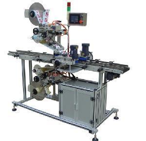 China Labeling Machine (ZHTBS01) wholesale
