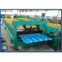 China Colored Steel Self-locked Roofing Tile Machine with 0.6m Width Coil on sale
