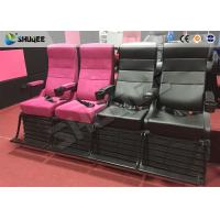 China 0 - 24 Degree Movement Chairs 4D Movie Theater 4D Cinema Equipment SGS Approval wholesale