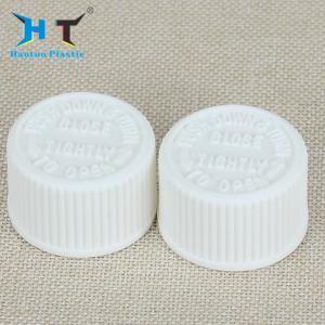 China Double Wall 28mm Bottle Caps 4.8 Gram For Plastic PET Capsule Bottle wholesale