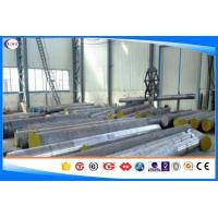 China St52 Hot Forged Steel Round Bars With Black / Turned / Grinded Surface wholesale
