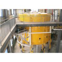 China Vegetable Oil Solvent Extraction Plant (RotocelExtractor) on sale