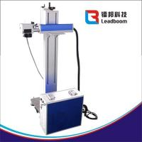 China Consumption Co2 Laser Engraving Machine FOR Batch Number Date Code Low Power wholesale