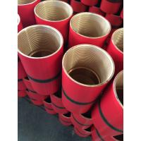 China API 5CT female threading tubing and casing pipe coupling of octg wholesale