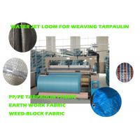 China 102 Inch Water Jet Tarpaulin Making Machine Loom Shuttleless Four Color wholesale