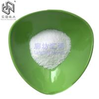 China China suppliers of magnesium chloride hexahydrate pharmaceutical bp usp grade wholesale