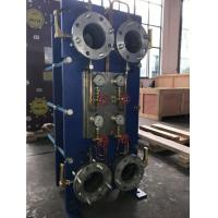 China Titanium Gasketed Plate Heat Exchanger Stainless Steel  For Ship Lubricating Oil Cooling on sale