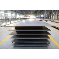 China T76 7050 Aluminum Sheet Thickness 0.5mm - 6mm Fuselage Frames And Bulkheads wholesale