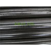 China 304 Stainless Steel Round Bar wholesale