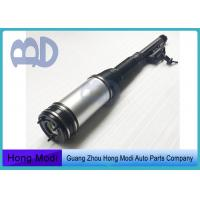 China W220 S - Class Mercedes Benz Air Suspension 2203205013 Air Suspension System wholesale