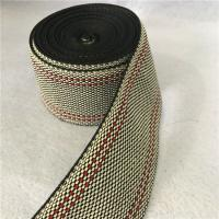 China White Color Outdoor Furniture Webbing For Outdoor Chairs Anti - Wrinkle 9cm Width wholesale
