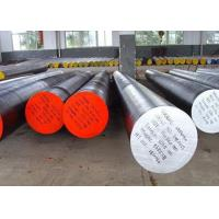 China 1.3539 Cold Drawn Alloy Steel Bar Solid Steel Round Bar Good Performance on sale