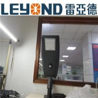 Buy cheap Neutral White LED Street Lighting 30W Outdoor 4000 - 4500k With Lithium Battery from wholesalers
