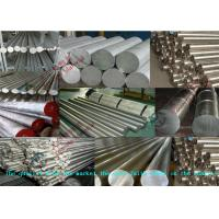 China Black Hot Rolled Stainless Steel Round Bars IN 1.4568 AISI631 SUS631 X7CrNiAl17-7 17-7PH S17700 wholesale