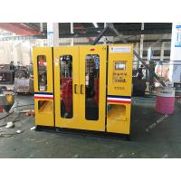 China Plastic HDPE Extrusion Blow Molding Machine 5 Liter Two Years Warranty wholesale