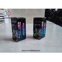 Buy cheap Wholesale customized logo printed paper 10ml vial boxes for eliquid from wholesalers