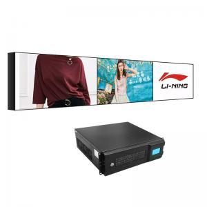 China 16/9 2x3 Video Wall 1209.6x680.4mm Horizontal Bar Containing Edges wholesale