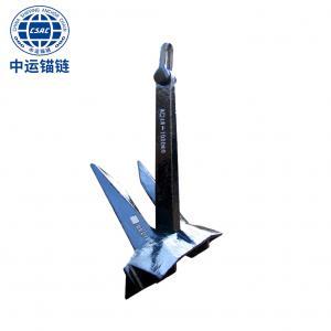 China Marine HHP AC-14 Marine Anchor in stocks wholesale