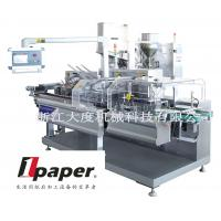 Unguent Automatic Packaging Machine Carton Erector Machine Daily chemical