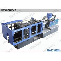 China Auto PVC Pipe Fitting Injection Molding Machine With Low Power Consumption wholesale