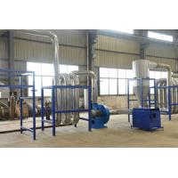 Buy cheap Powerful Plastic Film Extrusion Machine , Large Pe Film Recycling Machine from wholesalers