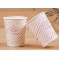 Quality Soft Drink Single Wall Paper Cups With Lids Insulated Paper Coffee Cups for sale