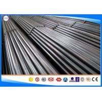 China DIN 2391 Seamless Cold Rolled Tubing , St35 Alloy Cold Rolled Steel Pipe wholesale