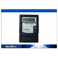 China Four Tariffs Multi-rate Prepaid Electronic Energy Meter with RS485 , Digital Energy Meter wholesale