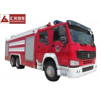 China High Pressure Fire Rescue Truck Long Distance Water Jetting 12T Capacity wholesale