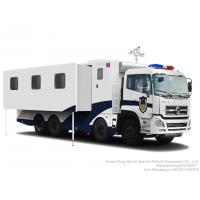 Buy cheap Military Police Outdoor Camping Vehicle for Outdoor Mobile Camping Truck With from wholesalers