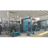Buy cheap Plate MVR Mechanical Vapor Evaporator for Calcium Lactate Low Steam Consumption from wholesalers