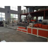 China Color Masterbatch Double Screw Extruder With 30-50kg/H Automatical Pull Push Machine wholesale