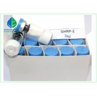 China Anti Aging Human Growth Hormone Peptide GHRP-2 5mg Muscle Gains Ghrp2 99% Purity wholesale