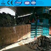 China Factory supply Automatic waste paper baler cardboard baling press machine with CE wholesale