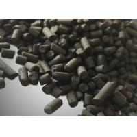 China Extruded Activated Carbon Pellets for H2s Removal From Biogas wholesale