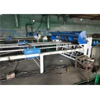 China Double Edge Chain Link Fence Machine , High Speed Welded Wire Mesh Machine wholesale