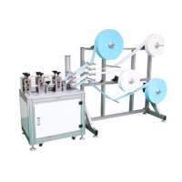 China Semi Automatic KN95 Face Mask Making Machine For Medical Supplies Manufacturing Plant wholesale