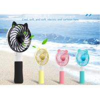 China Mini Usb Handheld Fan Desk Stroller Table Type DC5V With Rechargeable Battery on sale