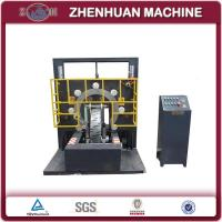 China H600L STEEL COIL WRAPPING MACHINE on sale