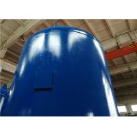 China Potable Water Expansion Diaphragm Pressure Tank With Natural Rubber Membrane wholesale