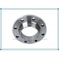 China Customized Precision Casting Stainless Steel Pipe Flanges Welded DIN2545 wholesale