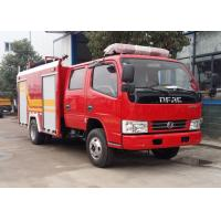 China 4 Tons 4CBM Water Foam Fire Brigade Truck Good Performance SGS Certification wholesale
