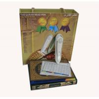 Quality 2012 Hottest quran talking pen with 5 books tajweed function for sale