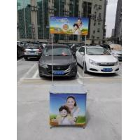 China Aluminum Alloy Promotional Display Counter With Full Color Graphic Printing wholesale