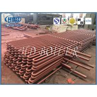 China Power Staion Boiler Superheater And Reheater Heat Exchanger Energy Saved wholesale