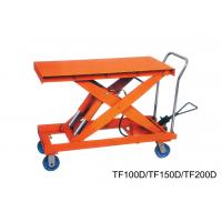 Buy cheap Flexible Double Scissor Hand Lift Table Steering Mechanical , Casters With Brakes from wholesalers